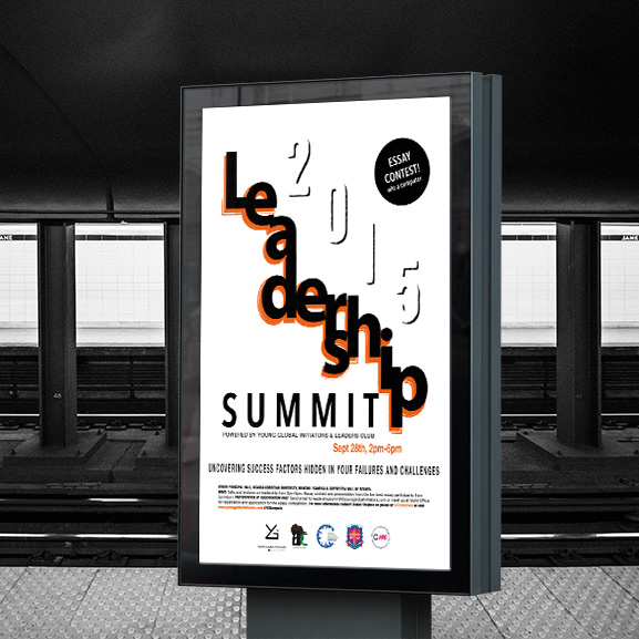 Leadership Summit 2015 Poster Design